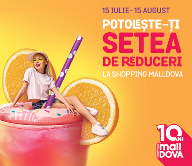 Mall_SummerSales2019_Site-380x330